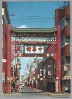 CP  Fukuda Card,Japon,Yokohama, China Town . Non Circulé - Magasins