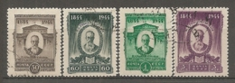 RUSSIE -  Yv N° 960A à 963A   (o)  Rimski-Korsakov   Cote  1,5  Euro  BE - 1923-1991 URSS