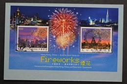 Österreich, MiNr. Block 35 + Hong Kong 166, Geschenkpackung, ESST - 1945-.... 2. Republik
