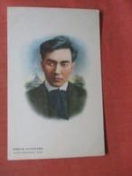 Sessue Hayakawa Lasky Paramount Star    Ref 3917 - Artistas