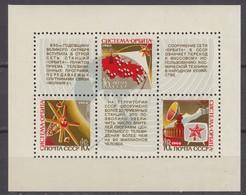 Russia, USSR 29.11.1968 Mi # Bl 53, Orbita Space Communication System, MNH OG - Nuovi
