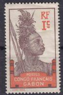 Gabon 1910 Yvert#33 Mint Hinged - Unused Stamps
