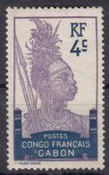 Gabon 1910 Yvert#35 Mint Hinged - Unused Stamps