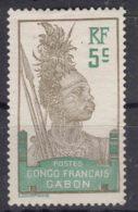 Gabon 1910 Yvert#36 Mint Hinged - Unused Stamps