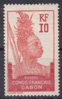 Gabon 1910 Yvert#37 Mint Hinged - Unused Stamps
