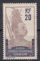 Gabon 1910 Yvert#38 Mint Hinged - Unused Stamps