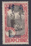 Mong-Tzeu 1908 Yvert#47 Mint Hinged - Ungebraucht