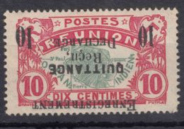 Reunion Quittance Inverted Overprint, Mint Hinged - Réunion (1852-1975)