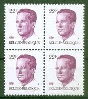 BELGIE * Nr 2125 P5a * Postfris Xx * EPACAR - 1981-1990 Velghe