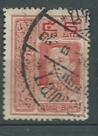 Siam - Yvert N° 104 Oblitéré - Ay 10817 - Siam