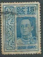 Siam- Yvert N° 122 Oblitéré - Ay 10825 - Siam