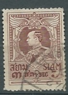 Siam- Yvert N° 172 Oblitéré - Ay 10827 - Siam