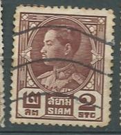 Siam- Yvert N° 193 Oblitéré - Ay 10828 - Siam