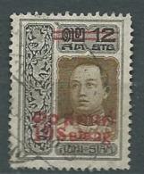 Siam- Yvert N°  116 Oblitéré - Ay 10830 - Siam