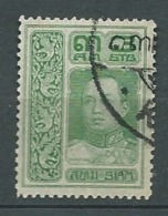 Siam- Yvert N°  103 Oblitéré - Ay 10831 - Siam