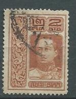Siam Yvert N° 102 Oblitéré  - Ay 10838 - Siam