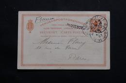ANTILLES DANOISES - Entier Postal Par Paquebot Pour Paris En 1907 - L 54299 - Deens West-Indië