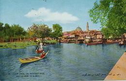 Ashar Creek The Entrance From Shat Al Arab To Basrah  Edit Abdul Reza - Iraq