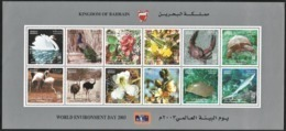 2003 Bahrain World Environment Day: Birds, Flowers, Marine Life Minisheet (** / MNH / UMM) - Birds