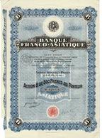 BANQUE FRANCO-ASIATIQUE- Action B De 500 Francs Au Porteur N° 028816 - Actions & Titres