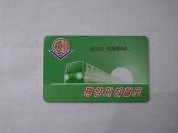 Metro Card (1pcs) - Non Classificati
