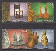 2015 Cyprus Historical Crafts Art MNH @ 80% Face Value - Cyprus (Republiek)