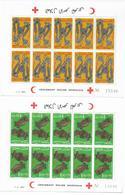 MAROC - 1967 - CROISSANT ROUGE / CROIX-ROUGE - YVERT N° 523/524 En FEUILLE COMPLETE TETE-BECHE - COTE = 55 EUR ++ - Morocco (1956-...)