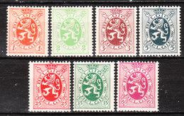 Lions Héraldiques - Petit Lot - MNH** - LOOK!!!! - 1929-1937 Lion Héraldique