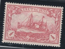 KIAUTSCHOU.CHINE.COLONIE ALLEMANDE.1905.MICHEL N°34IIB.20B7 - Colonia: Kiautchou