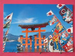 Visuel Très Peu Courant - Japon - Hiroshima - Kangensai Festival - Excellent état - Recto Verso - Hiroshima
