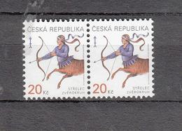 1999 N° 225    NEUFS**      CATALOGUE  YVERT&TELLIER - Czech Republic