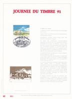 Exemplaire 001 Feuillet Tirage Limité 500 Exemplaires Frappe Or Fin 23 Carats 2404 Atelier Du Timbre Mechelen Angleur - Feuillets