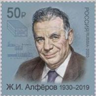 !!! PREORDER !!! Nobel Laureates Zhores Ivanovich Alferov 2020 !!! PREORDER !!! - Unused Stamps
