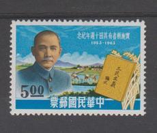 TAIWAN  /FORMOSE  1963  SUN YAT SEN  **MNH  Réf  Q 389 - Taiwan (Formosa)