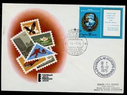 Europa 1975 URSS - Sowjetunion - CCCP - Russie FDC Y&T N°4173 - Michel N°4390 - 6k Europa KSZE - Conseil De L'Europa - Idées Européennes