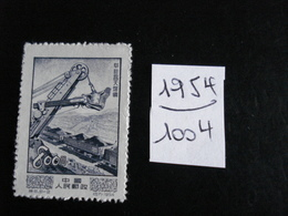 Chine - Année 1954 - Mine De Charbon à Ciel Ouvert - Y.T. 1004 - Oblitérés - Used - 1949 - ... Volksrepublik