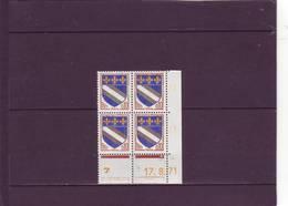 N° 1353 - 0,10 TROYES - V De U+V - 5° Tirage Du 11.8.71 Au 1.9.71 - 3PHO - Palindrome -  - - 1970-1979