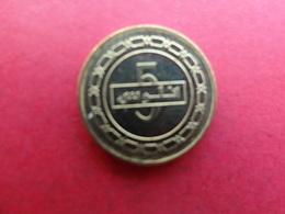 Bahrein  5 Fils  2011  Km 30-2 - Bahreïn