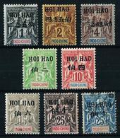 Hoi-Hao (Francés) Nº 16/... Cat.29,50€ - Unused Stamps