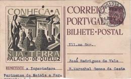 PORTUGAL - BILHETE POSTAL  - INTEIRE STATIONERY - CONHEÇA A SUA TERRA - PALACIO DE QUELUZ ( DAMAGED ) DANIFICADO - Postal Stationery