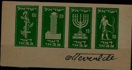 ISRAEL 1949 ARMI STAMPS PROOF SIGNET BY VALISH MNH VF!! - Non Dentelés, épreuves & Variétés