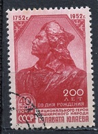 URSS - Sowjetunion - CCCP - Russie 1952 Y&T N°1616 - Michel N°1633 (o) - 40k B S Julaiev - Gebraucht