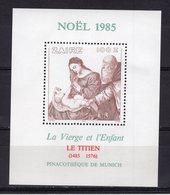 ZAIRE - 1985 Christmas   M2217 - Congo - Brazzaville