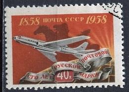 URSS - Sowjetunion - CCCP - Russie 1958 Y&T N°2083 - Michel N°2120 (o) - 40k Avion Postal - 1923-1991 URSS