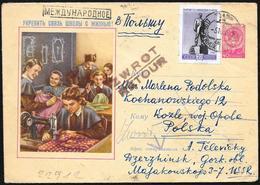 URSS. Intero, Stationery, Entier, Sartoria, Tailoring, Couture - Textile