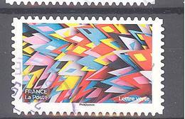 France Autoadhésif Oblitéré (Mon Fantastique Carnet De Timbres N°6) (cachet Rond) - Francia