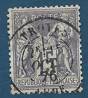 FRANCE - 1876 - Sage Type I - YT N°66 - 15 C. Gris - Oblitéré - TB Etat - 1876-1878 Sage (Type I)