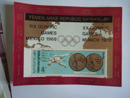 YEMEN  YAR  USED  SHEET OLYMPIC MEXICO 1968 - Verano 1968: México