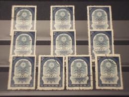 CINA - 1957 RIVOLUZIONE  32 C., Per N. 10 Pezzi - TIMBRATI/USED - 1949 - ... People's Republic