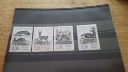 LOT 493132 TIMBRE DE FRANCE NEUF** LUXE - France
